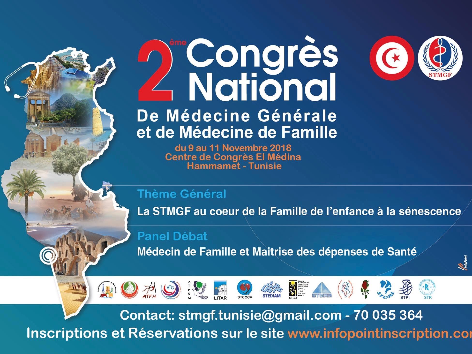 Congres National Médecine générale 2018