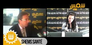 OPK radio Shems Fm Dr Ahmed SKHIRI
