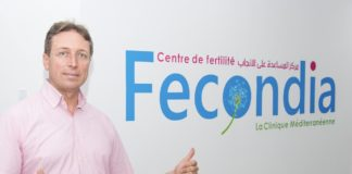 Fecondia Dr Ahmed SKHIRI gynécologue Tunis